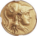 Ancients:Greek, Ancients: MACEDONIAN KINGDOM. Alexander III the Great (336-323 BC). AV stater (18mm, 8.55 gm, 2h). NGC AU 5/5 - 4/5, Fine Style....