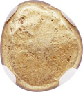 Ancients:Greek, Ancients: IONIA. Uncertain city. Ca. 650-600 BC. EL third stater or trite (13mm, 4.33 gm). NGC AU 5/5 - 5/5...
