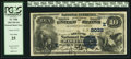 National Bank Notes:District of Columbia, Washington, DC - $10 1882 Date Back Fr. 540 The Second NB Ch. # (E)2038. ...