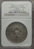 So-Called Dollars, (1876) MS Liberty Bell, Centennial Expo, HK-29, AU50 NGC. Thick. White Metal. Peppered with innumerable abrasions over each...