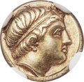 Ancients:Greek, Ancients: LESBOS. Mytilene. Ca. 377-326 BC. EL sixth stater orhecte (10mm, 2.56 gm, 6h). NGC AU ★ 5/5 - 4/...