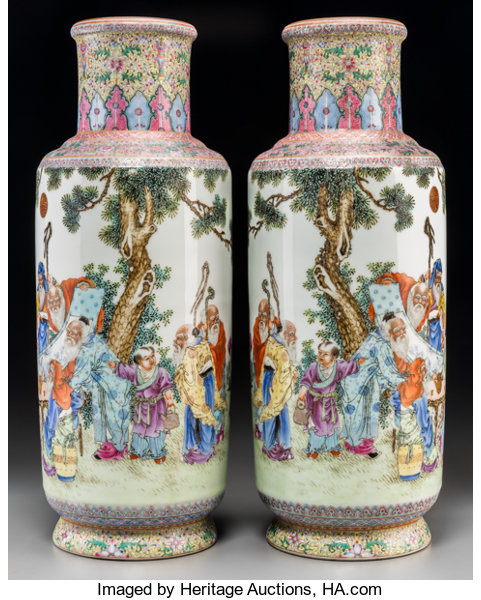 A Large Pair Of Chinese Famille Rose Porcelain Vases Lot 78293