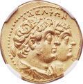 Ancients:Greek, Ancients: PTOLEMAIC EGYPT. Ptolemy II Philadelphus (285-246 BC),with Arsinoe II, Ptolemy I, and Berenice I. AV half mnaieion ortetradr...
