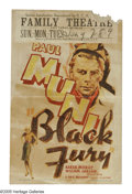 "Movie Posters:Crime, Black Fury (First National, 1935). Window Card (14"" X 22""). Paul Muni is Joe Radek, a Polish immigrant miner who is drawn in..."