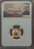 Modern Bullion Coins, 2015 $5 Tenth-Ounce Gold Eagle MS70 NGC. NGC Census: (0). PCGS Population: (136). ...