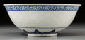 Asian:Chinese, A Chinese Blue and White Porcelain Dragon Rice Bowl, Qing Dynasty,late 19th century. Marks: Two-character artist signature ...