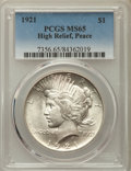 Peace Dollars, 1921 $1 MS65 PCGS. PCGS Population: (1404/185). NGC Census:(1172/129). CDN: $1,800 Whsle. Bid for problem-free NGC/PCGS MS...