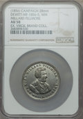 U.S. Presidents & Statesmen, (1856) MS Millard Fillmore Campaign Medal, DeWitt MF-1856-5, AU58NGC. White metal, 28 mm, reeded edge. Smooth and satiny w...