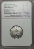 Expositions and Fairs, 1876 MS Lingg Centennial Token, Obverse H, Reverse J -- Rim Damage-- Details NGC. Unc. White Metal. Reflective light gray ...