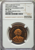 Expositions and Fairs, 1893 MS World's Columbian Exposition Medal, The Santa Maria MS61 Prooflike NGC. Eglit 63, gilt bronze, 31 mm. A popular and...