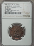 Expositions and Fairs, (1892-93) MS World's Columbian Exposition Medal, Landing ofColumbus MS64 Red and Brown NGC. Eglit 4, 24 mm. The bearded po...