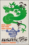 """Movie Posters:Comedy, The Road to Hong Kong (United Artists, 1962). One Sheet (27"""" X 41""""). Comedy.. ..."""