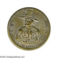 Political:Tokens & Medals, Scarce Pro-Union Patriotic Medal 32 mm. This silvered brass medal is listed as Sullivan-DeWitt U-1861-6. It depicts a gent...