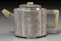 Asian:Chinese, A Chinese Pewter Encase and Jade Mounted Yixing Pottery Teapot,Qing Dynasty, circa 1840. Marks: Four-character mark. 3-...