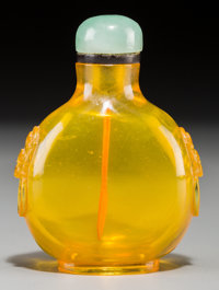 A Chinese Yellow Peking Glass Snuff Bottle, Qing Dynasty, 18th century 2-1/4 inches high (5.7 cm)  PROVENANC