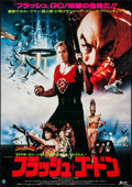 "Movie Posters:Science Fiction, Flash Gordon (20th Century Fox, 1981). Japanese B2 (20.25"" X28.5""). Science Fiction.. ..."