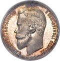 Russia, Russia: Nicholas II Proof Rouble 1900-ФЗ PR65 Cameo NGC,...