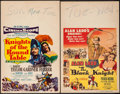 "Movie Posters:Adventure, Knights of the Round Table & Others Lot (MGM, 1953). WindowCards (2) (14"" X 22""). Adventure.. ... (Total: 2 Items)"