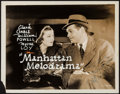 """Movie Posters:Crime, Myrna Loy in Manhattan Melodrama (MGM, 1934). Autographed Photo (8""""X 10""""). Crime.. ..."""