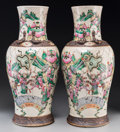 Asian:Chinese, A Pair of Chinese Porcelain Jars, early 20th century. Marks:Four-character Chenghua mark and of a later period. 21-1/4 inch...(Total: 2 Items)
