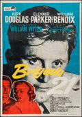 """Movie Posters:Crime, Detective Story & Other Lot (Paramount, R-1965). Spanish One Sheets (2) (27.5"""" X 39.5""""). Crime.. ... (Total: 2 Items)"""