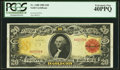 Large Size:Gold Certificates, Fr. 1180 $20 1905 Gold Certificate PCGS Extremely Fine 40PPQ.. ...