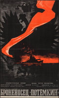 """Movie Posters:Foreign, Battleship Potemkin (R-1963). Russian One Sheet (25"""" X 41""""). Foreign.. ..."""