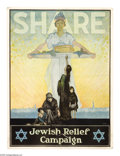 """Military & Patriotic:WWI, SHARE- Jewish Relief Campaign 40"""" x 30"""" Artist: unsigned. Printed for the Jewish Relief Campaign. This poster is extremely s..."""