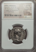 Ancients:Roman Provincial , Ancients: SYRIA. Antioch. Domitian (AD 81-96). AR tetradrachm(13.33 gm). NGC Choice VF 5/5 - 3/5, graffito. ...