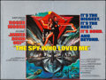 "Movie Posters:James Bond, The Spy Who Loved Me (United Artists, 1977). British Quad (30"" X 40""). James Bond.. ..."