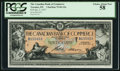 Canadian Currency: , Toronto, ON- The Canadian Bank of Commerce $10 Jan. 2, 1917 Ch. #75-16-04-12a.. ...