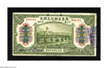 World Currency: , China $100 Jan. 1, 1918 Pick 2405d. ...