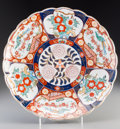 Asian:Japanese, An Arita Bussan Co. Japanese Imari Porcelain Charger, post-1959.18-1/8 inches diameter (46.0 cm). ...
