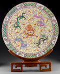 Asian:Chinese, A Large Chinese Famille Rose Enameled Porcelain Charger with FiveDragon Motif. Marks: Three-character impressed mark, four-...