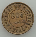 Brazil, Brazil: Five Mixed Tokens,... (Total: 5 coins)