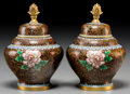 Asian:Chinese, A Pair of Chinese Cloisonne and Gilt Bronze Covered Jars. 6-1/4inches high (15.9 cm). ... (Total: 2 Items)