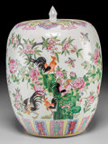 Asian:Chinese, A Chinese Famille Rose Porcelain Jar. 12-1/2 inches high (31.8 cm)....