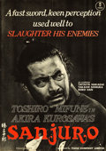 "Movie Posters:Foreign, Sanjuro (Toho, 1962). Export English Language Japanese B2 (20"" X28.5"").. ..."