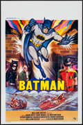 "Movie Posters:Action, Batman (20th Century Fox, 1966). Belgian (14.25"" X 21.75"").Action.. ..."