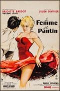 "Movie Posters:Bad Girl, A Woman Like Satan (Pathe, 1958). French Petite (15.5"" X 23.75"").Bad Girl.. ..."