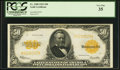 Large Size:Gold Certificates, Fr. 1200 $50 1922 Gold Certificate PCGS Very Fine 35.. ...