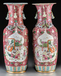 Asian:Chinese, A Pair of Chinese Export Enameled Porcelain Vases, 20th century. 24inches high (61.0 cm). ... (Total: 2 Items)