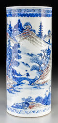 Asian:Chinese, A Chinese Blue, White, and Copper Red Porcelain Sleeve Vase, QingDynasty, 19th century. 11-1/8 inches high (28.3 cm). ...