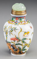 Asian:Chinese, A Chinese Enameled Glass Snuff Bottle. Studio of Wang Xisan. Marks:Four-character Qianlong mark in blue. 2-1/4 inches high ...