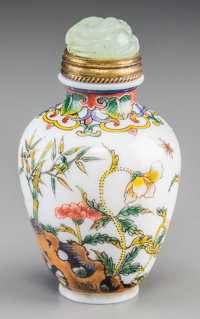A Chinese Enameled Glass Snuff Bottle Studio of Wang Xisan Marks: Four-character Qianlong mark in blue 2-1/4
