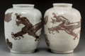 Asian:Chinese, A Pair of Chinese Porcelain Vases with Dragon Motif. 11-3/8 incheshigh (28.9 cm). ... (Total: 2 Items)