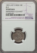 Bust Dimes, 1833 10C Last 3 High, JR-5, R.1, -- Improperly Cleaned -- NGCDetails. XF. NGC Census: (0/22). PCGS Population: (2/9). CDN:...