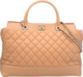 """Luxury Accessories:Bags, Chanel Beige Quilted Distressed Leather Tote Bag. Excellent Condition. 14"""" Width x 8.5"""" Height x 4.5"""" Depth. ..."""