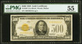 Fr. 2407 $500 1928 Gold Certificate. PMG About Uncirculated 55