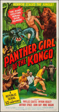 "Movie Posters:Serial, Panther Girl of the Kongo (Republic, 1955). Three Sheet (41"" X79""). Serial.. ..."